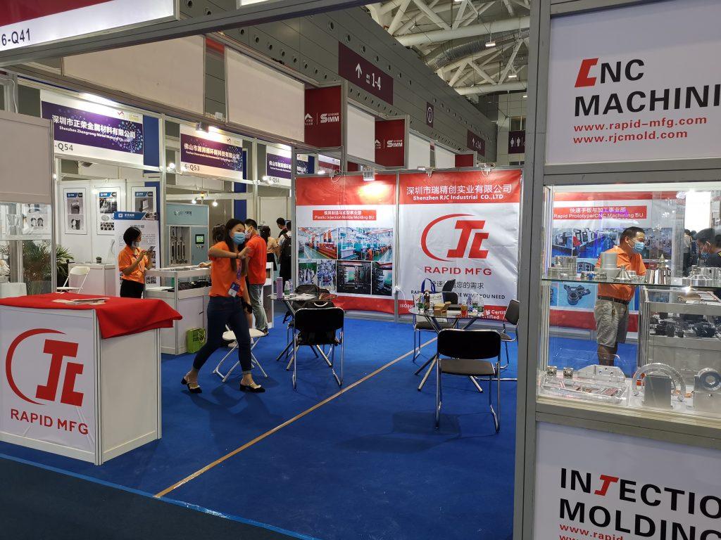 2020 Shenzhen SIMM Industrial Exhibition
